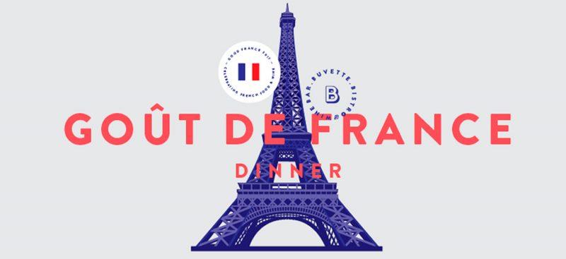 Café des Artistes Announces Goût de France Menu - 2