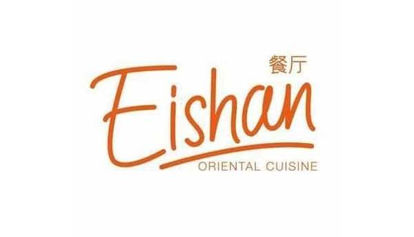 eishan logo